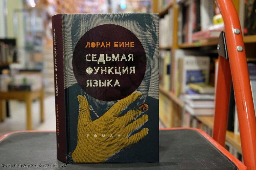 """Книжный фестиваль """"Ревизия"""" прошел в Санкт-Петербурге"""