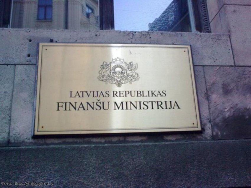 Жители Латвии больше не хотят платить налог на единственное жилье