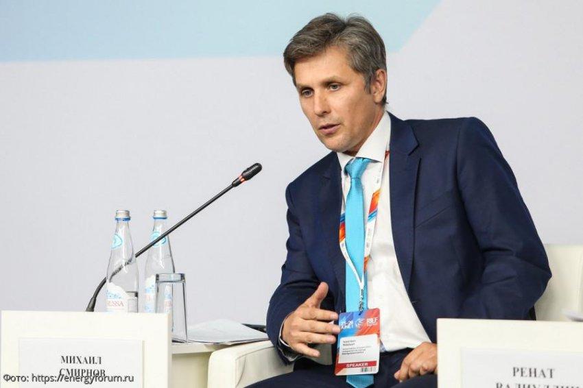 «Энергоинновации – совместное будущее» – тема масштабного заседания РКДС, которое пройдет в октябре
