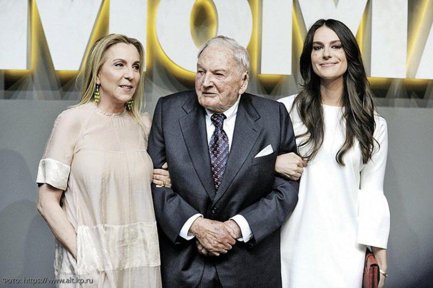 Вещи, на которых экономил миллиардер Рокфеллер