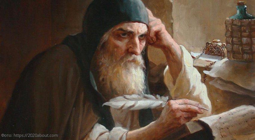 Монах Авель предсказал будущее России и назвал дату конца света