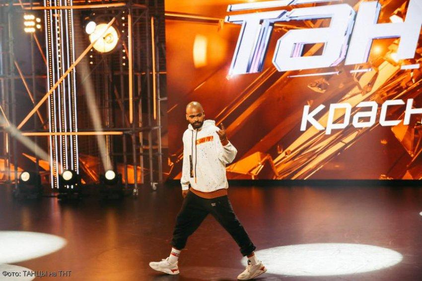 В Краснодаре состоится кастинг на шоу «ТАНЦЫ»
