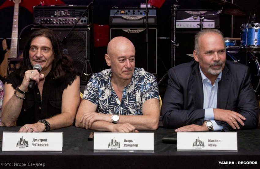 В России впервые прошел конкурс бас-гитаристов