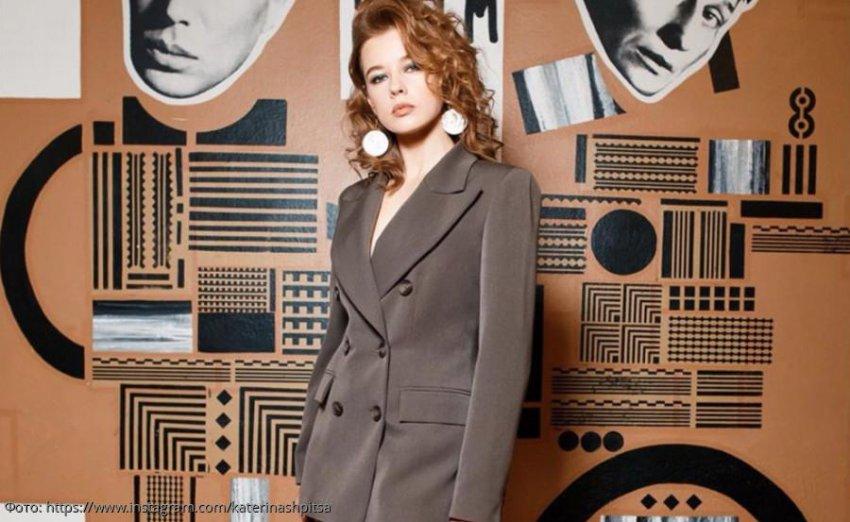 Актриса Екатерина Шпица поделилась способом сохранения макияжа