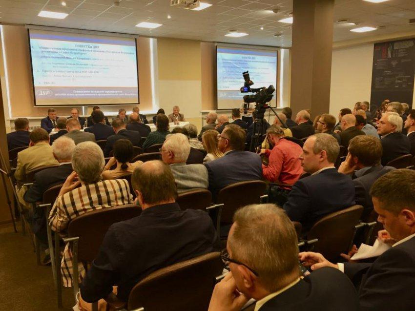 V Форум промышленной автоматизации состоялся в Санкт-Петербурге