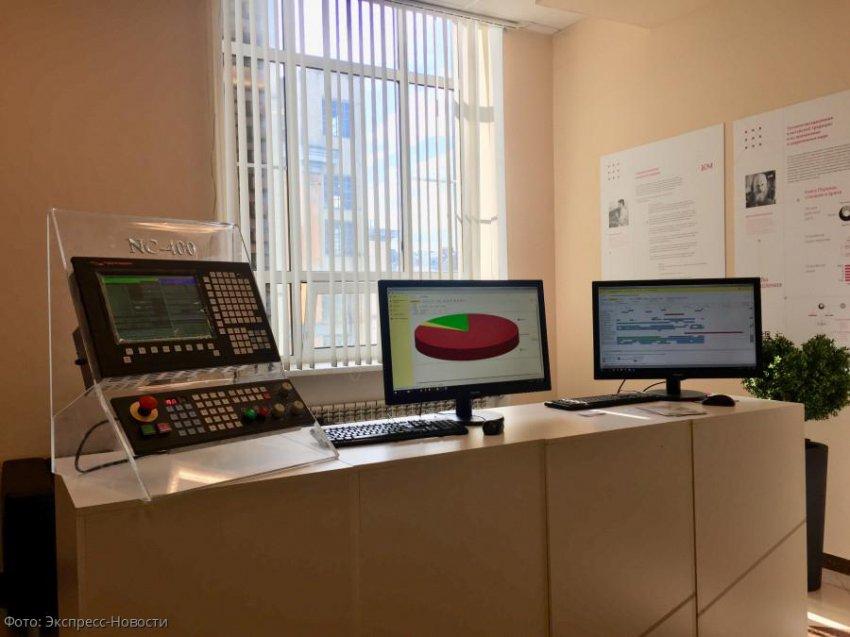 Особенности национальной программы «Цифровая экономика РФ» обсудили на заседании V Форума промышленной автоматизации