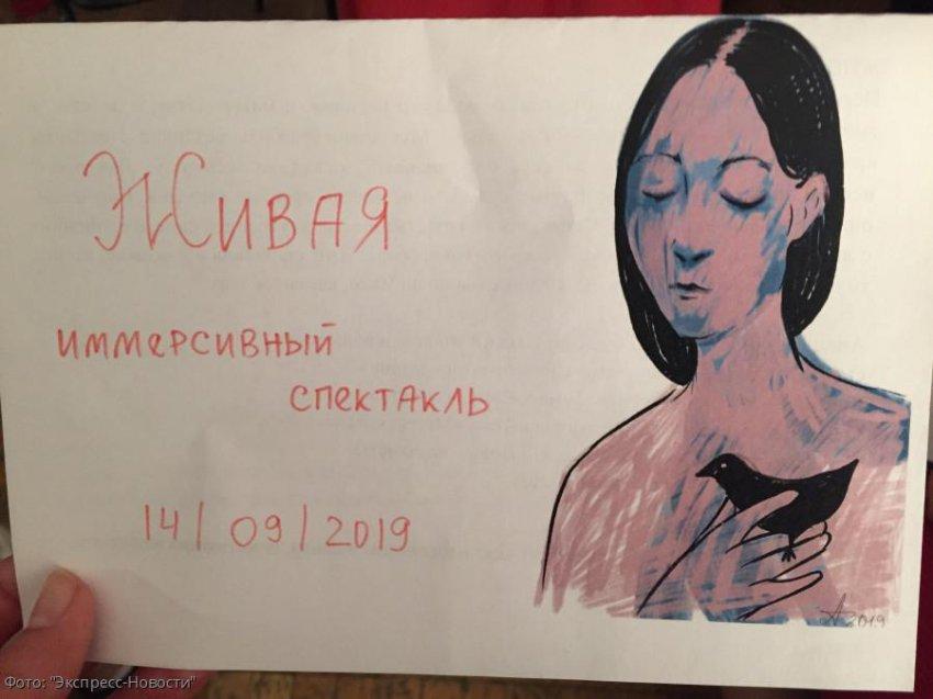 Поэтический перформанс показали в Санкт-Петербурге
