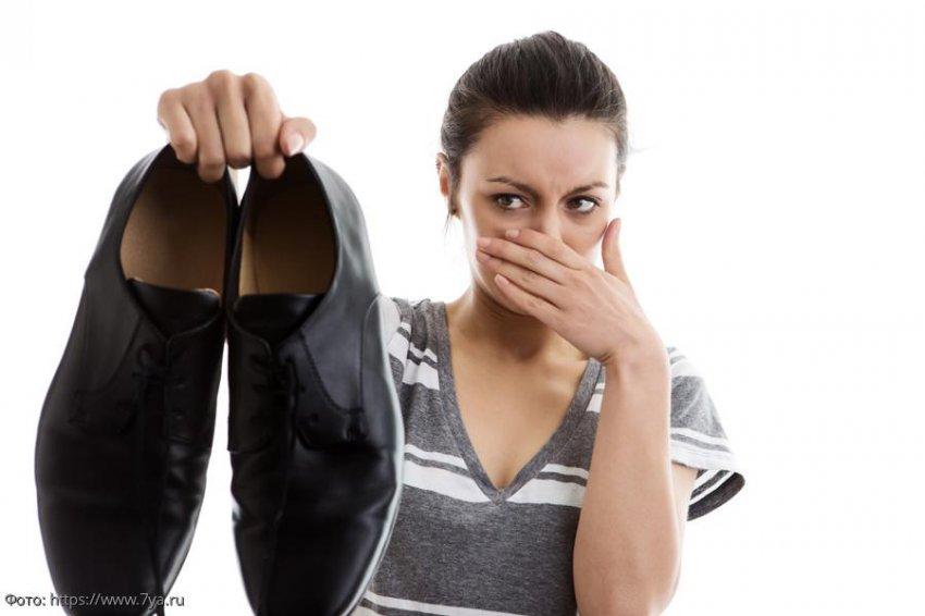 Причины неприятного запаха из обуви