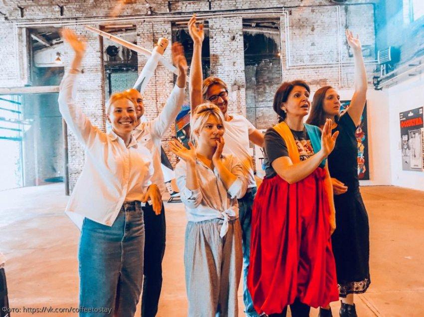 Спектакль об эмиграции показали в Музее уличного искусства Санкт-Петербурга