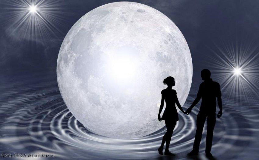 Лунный любовный прогноз с 19 по 25 сентября