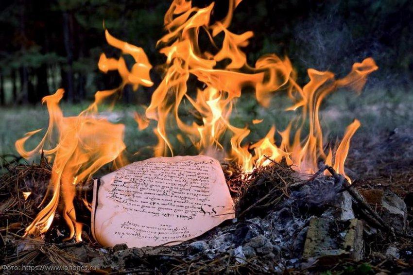 Американка сожгла свою квартиру, пытаясь уничтожить письма от бывшего