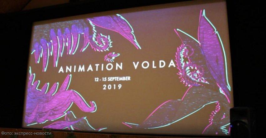 В норвежском городке Волда прошел тринадцатый международный фестиваль анимации