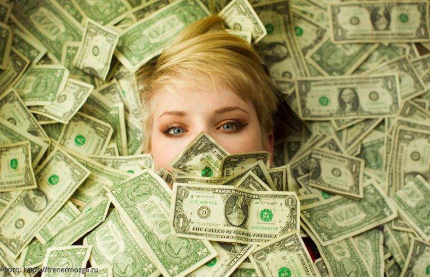 Вы, успех и деньги: как снять внутренний запрет на богатство