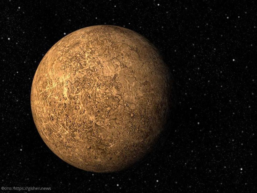 Учёные NASA выдвинули гипотезу о том, что Меркурий являлся спутником Венеры