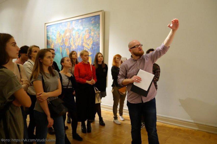 Студенческий клуб Русского музея открыл новый сезон