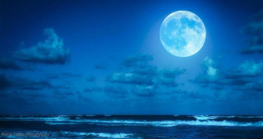 Лунный прогноз красоты и здоровья на 22 сентября