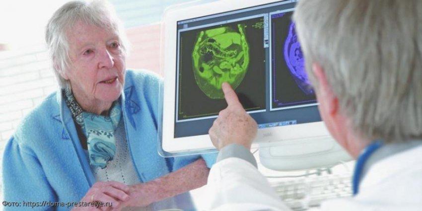 Ученые рассказали о первых признаках болезни Альцгеймера