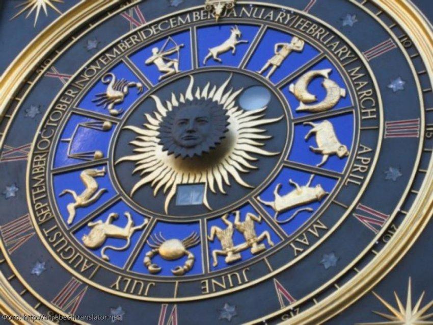 Астролог Павел Глоба назвал три знака зодиака, которые будут самыми успешными в 2020 году