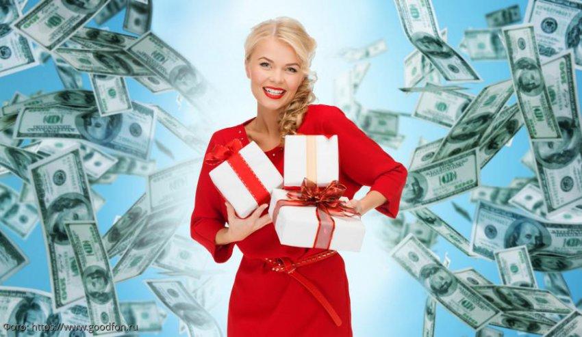 Три знака зодиака, которым ноябрь сулит крупный денежный выигрыш