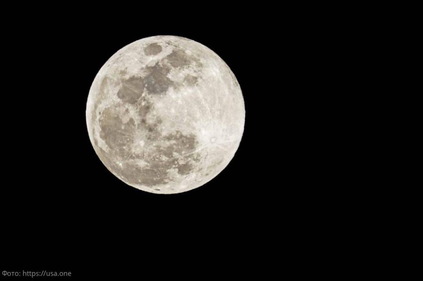 Лунный прогноз красоты и здоровья на 24 сентября