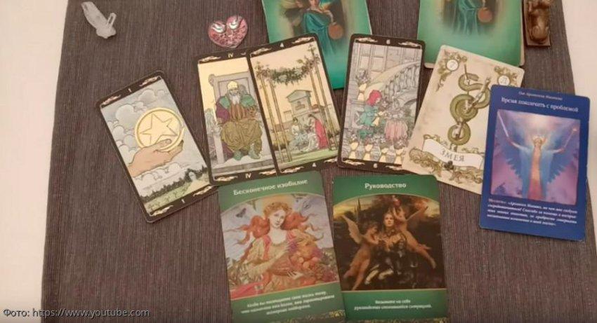 Расклад на Таро покажет, в чем вам помогают ваши ангелы-хранители