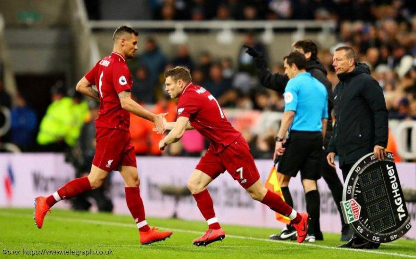 В футболе хотят ввести новое правило в виде краткосрочной замены