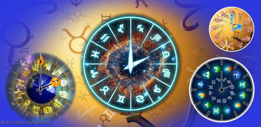 Знаки зодиака, у которых в конце 2019 года начнётся новая жизнь
