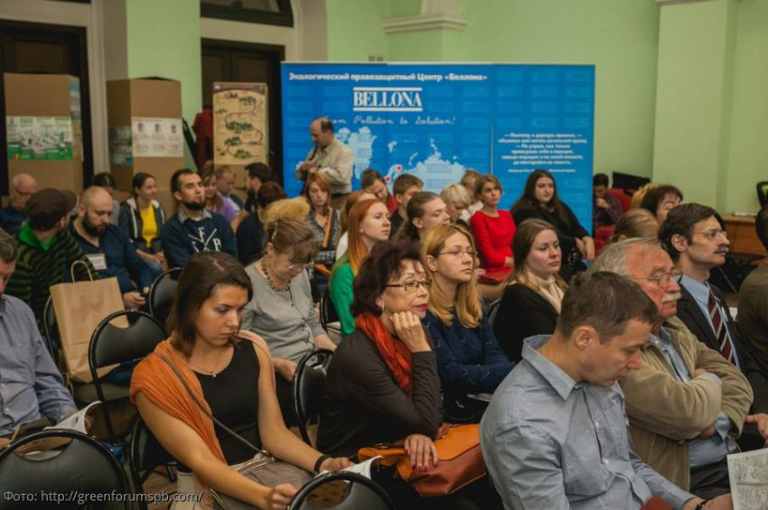 V Международный форум по возобновляемой энергетике проходит в Санкт-Петербурге