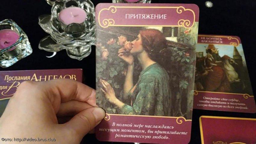 Советы от ангела-хранителя на 26 сентября для всех знаков зодиака