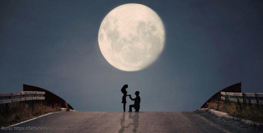 Лунный любовный прогноз с 26 сентября по 2 октября