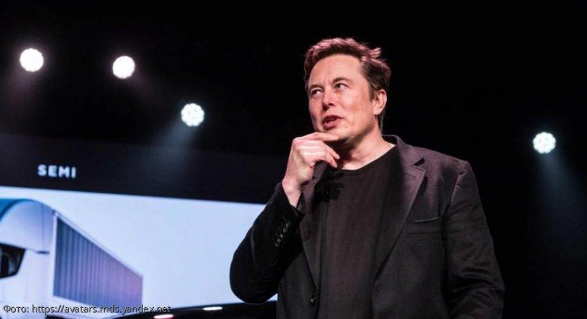 Илон Маск выразил свое мнение о возможном существовании инопланетян