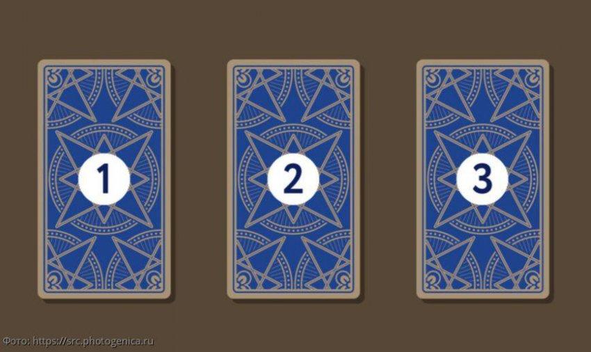 Гадание на Таро: узнайте, исполнится ли ваше желание до конца года