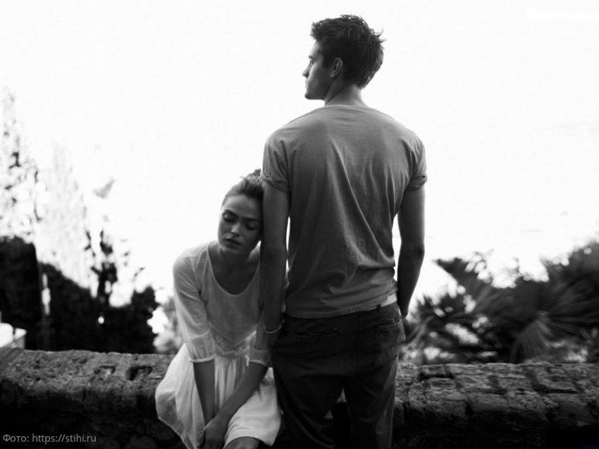 История из жизни: жена сказала любовнице мужа, что с ним ей счастья не будет, но она, глупая, не поверила