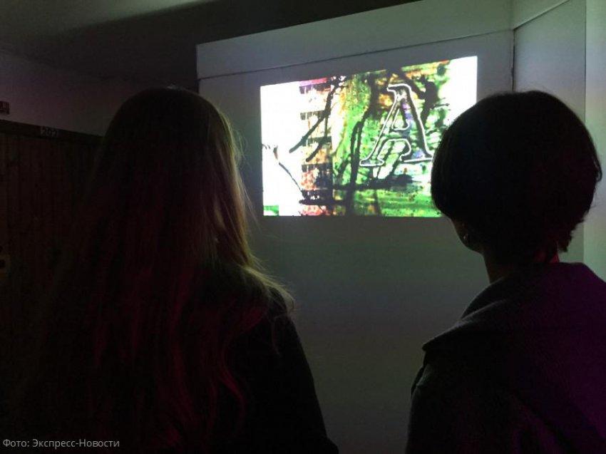 Международный аудиовизуальный фестиваль прошел в Санкт-Петербурге