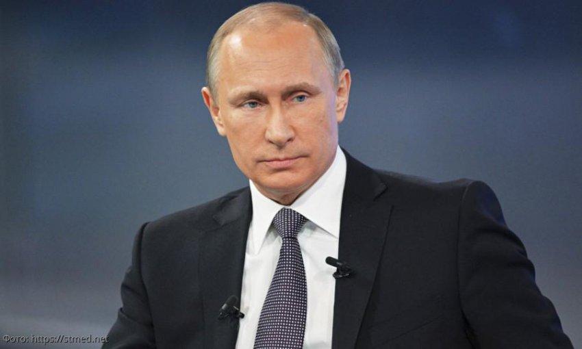 Владимир Путин освободил от НДФЛ отдельные категории россиян