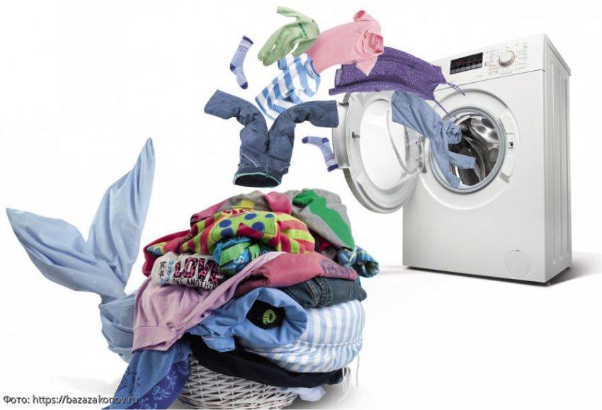 Учёные рассказали, какой режим в стиральной машине самый опасный