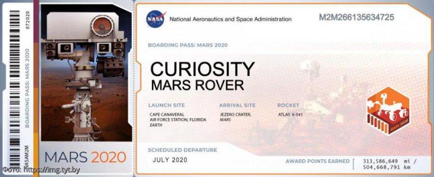 NASA предлагает каждому желающему отправить свое имя на Марс