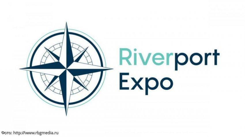 Международный форум и выставка «Riverport Expo 2019» пройдет в Москве