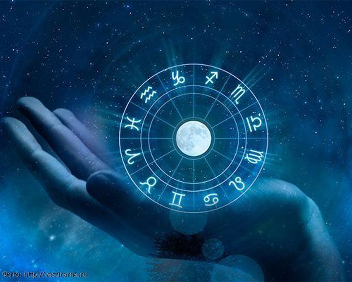 Астролог Павел Глоба назвал три самых счастливых знака зодиака 2020-го года