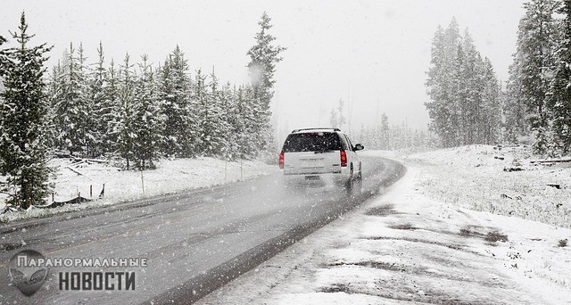 Мистическое спасение четырех человек морозной ночью в Канаде