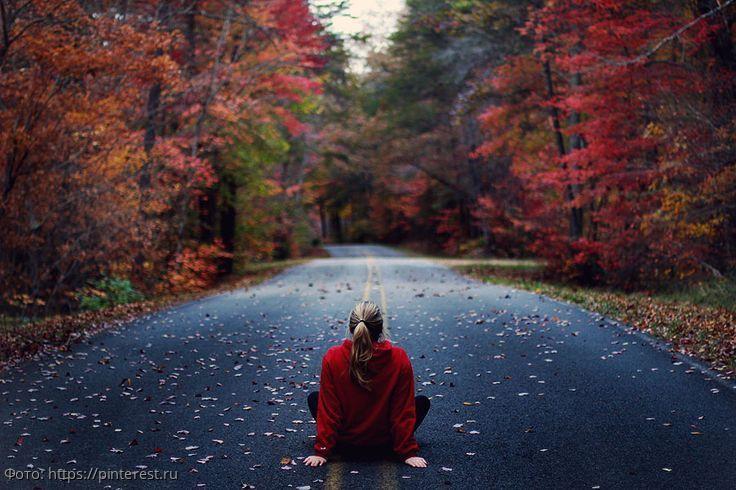 Знаки зодиака, которые смогут одолеть одиночество до конца осени