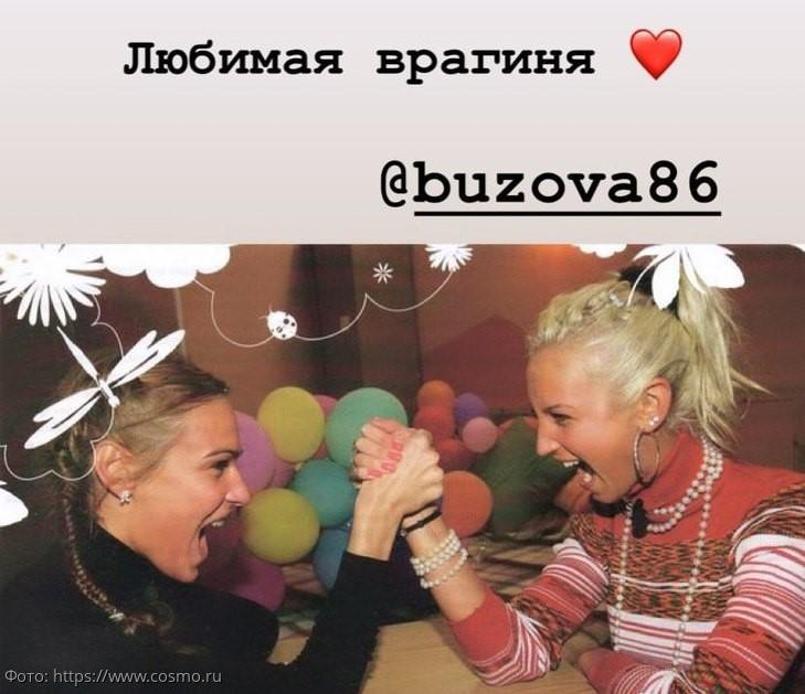 """Водонаева поностальгировала о """"Доме-2"""" и показала архивные фото с Бузовой и Маем Абрикосовым"""