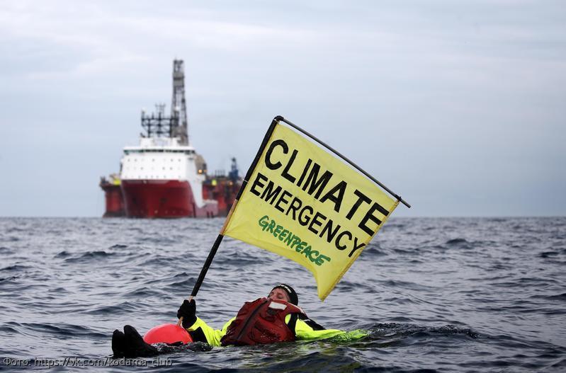 Climatestrike прокомментировали ликвидацию вещей в Новосибирске