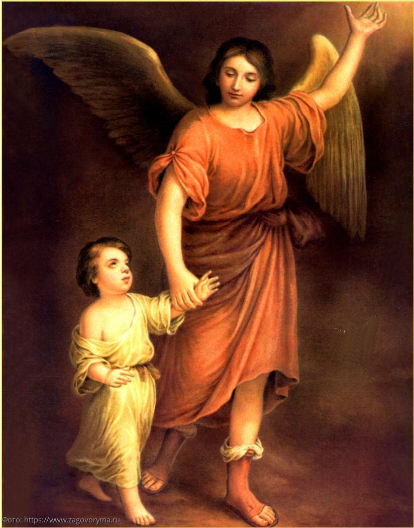 Советы от ангела-хранителя на 13 октября для всех знаков зодиака