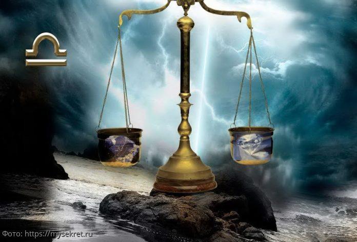 Тамара Глоба назвала три знака зодиака, к которым в ноябре придёт финансовый успех