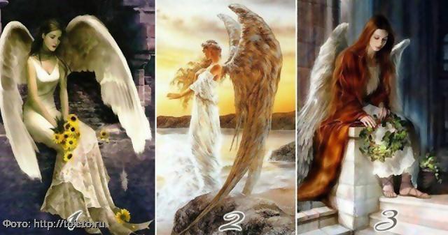 Выбери карту и получи важное сообщение от ангела-хранителя