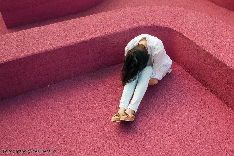 5 ранних признаков шизофрении, о которых должен знать каждый