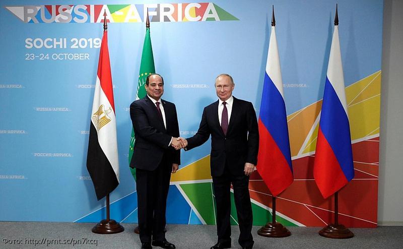 Первый российско-африканский экономический саммит проходит в Сочи