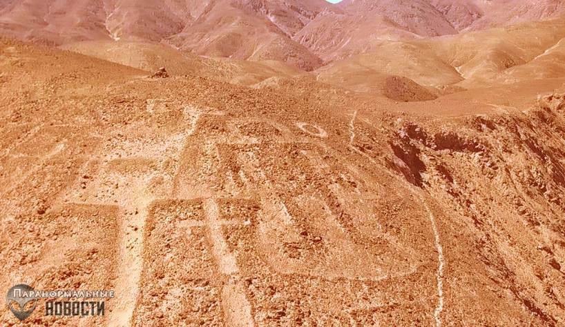 В Чили обнаружили 25-метровый рисунок гуманоида с тремя пальцами