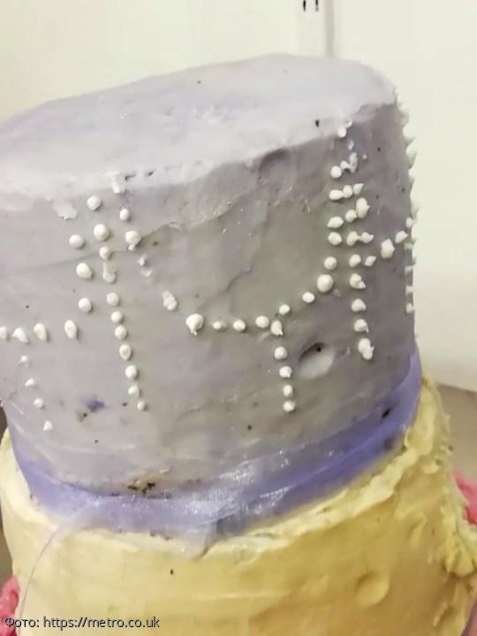 Невеста заказала простой свадебный торт, а получила